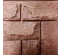 Екатерининский камень
